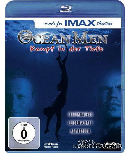 Человек океана: Экстремальное погружение