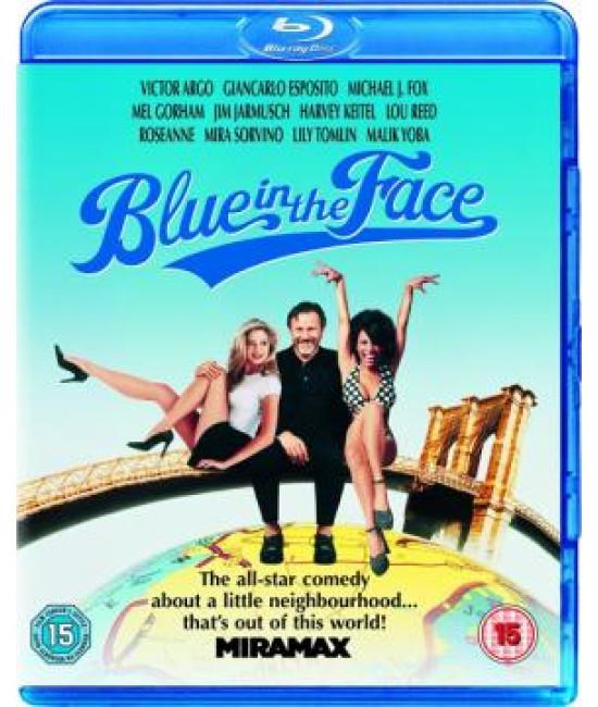 С унынием в лице [Blu-ray]