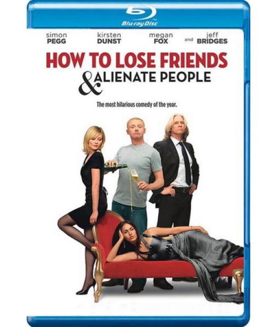 Как потерять друзей и заставить всех тебя ненавидеть [Blu-ray]