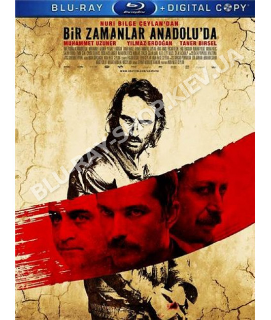 Однажды в Анатолии [Blu-ray]