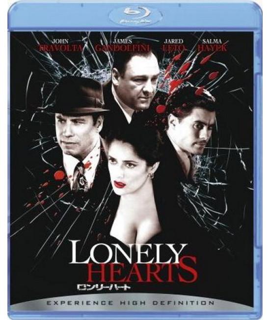 Одинокие сердца [Blu-ray]