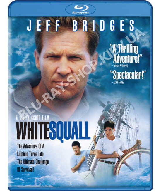 Белый шквал [Blu-Ray]