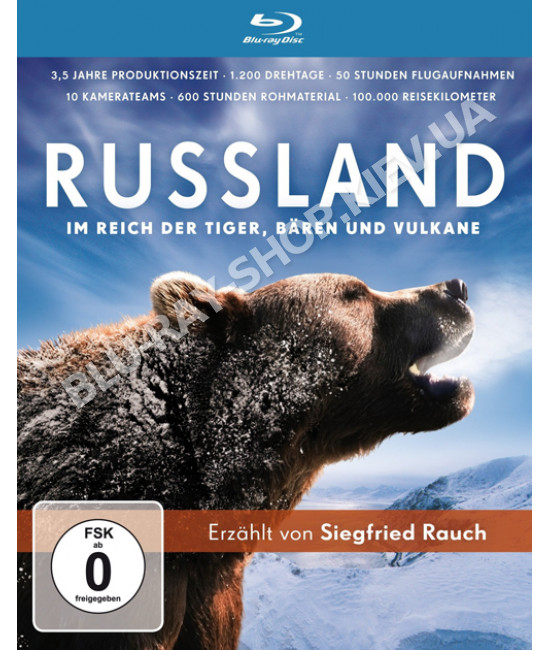 Россия — царство тигров, медведей и вулканов [Blu-ray]