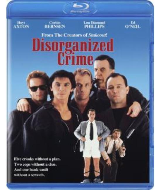 Дезорганизованная преступность [Blu-Ray]