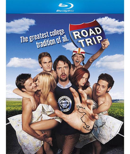 Дорожное приключение [Blu-Ray]