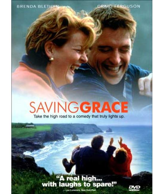 Спасите Грейс [Blu-Ray]