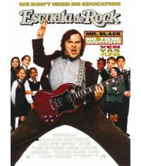 Школа рока [Blu-Ray]