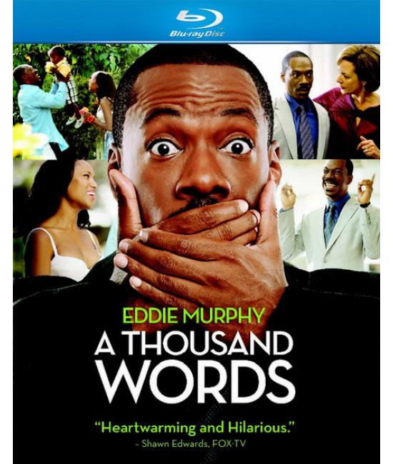 Тысяча слов [Blu-ray]