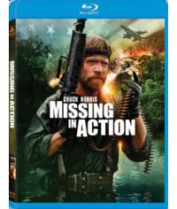 Без вести пропавшие [Blu-ray]
