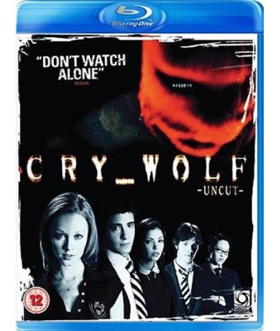 Волк-одиночка [Blu-ray]