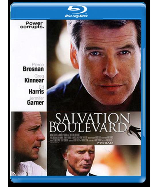 Бульвар спасения [Blu-ray]