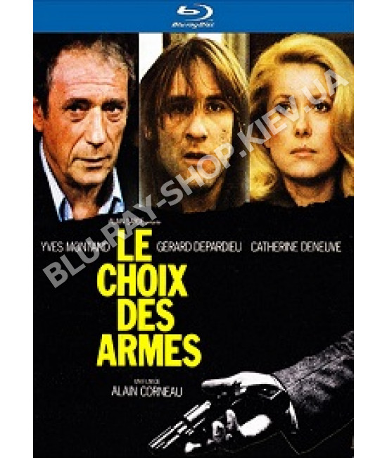 Выбор оружия [Blu-ray]