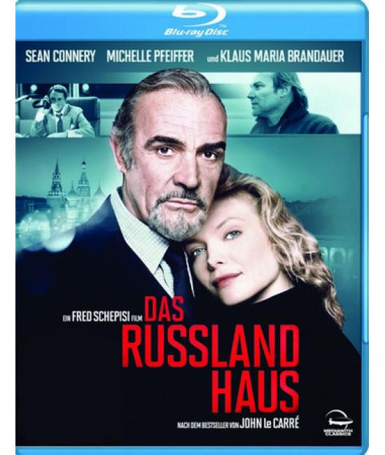 Русский отдел (Русский дом) [Blu-ray]
