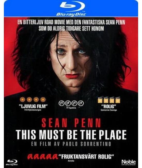Где бы ты ни был [Blu-ray]