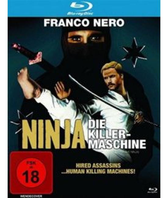 Входит ниндзя  [Blu-ray]