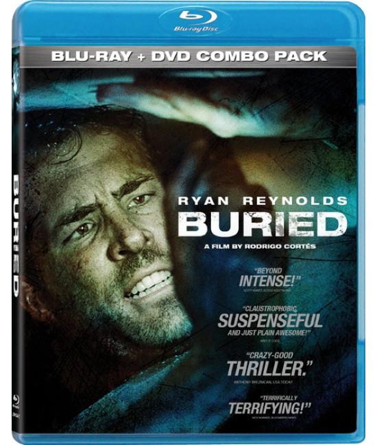 Погребенный заживо [Blu-Ray]