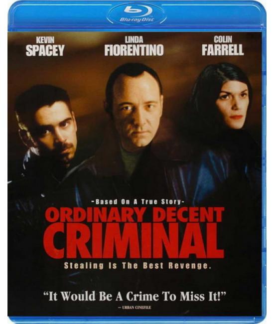 Обыкновенный преступник [Blu-ray]