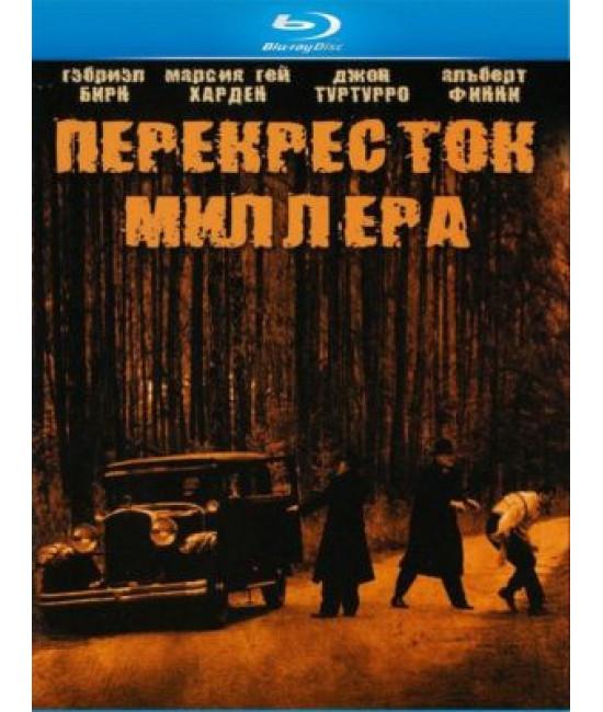 Перекресток Миллера [Blu-ray]
