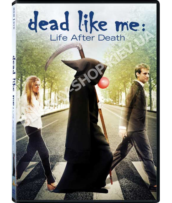 Мёртвые, как я 2 сезона [2 DVD]