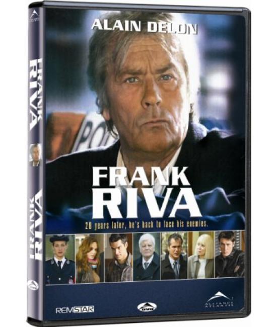 Фрэнк Рива (1-2 Сезоны) [2 DVD]