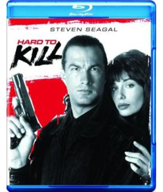 Смерти вопреки  [Blu-Ray]