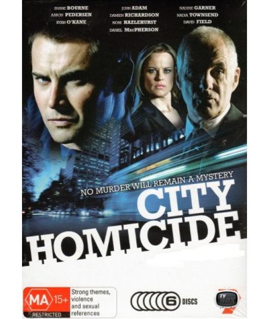 Отдел убийств (1-5 сезоны) [5 DVD]