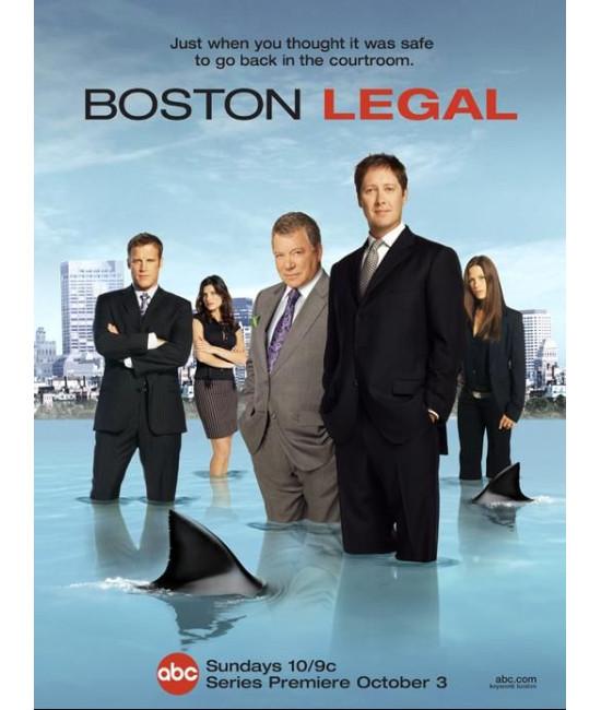 Юристы Бостона (1-5 сезоны) [7 DVD]