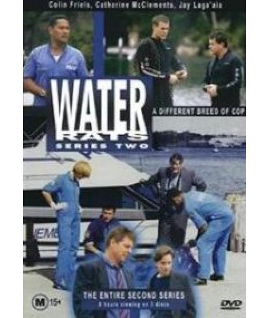 Водяные крысы (1-3 сезоны) [5 DVD]