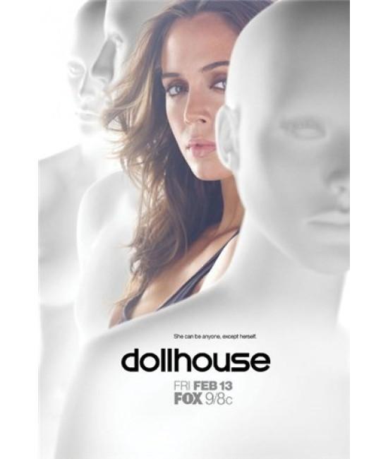 Кукольный дом (1-2 сезоны) [2 DVD]