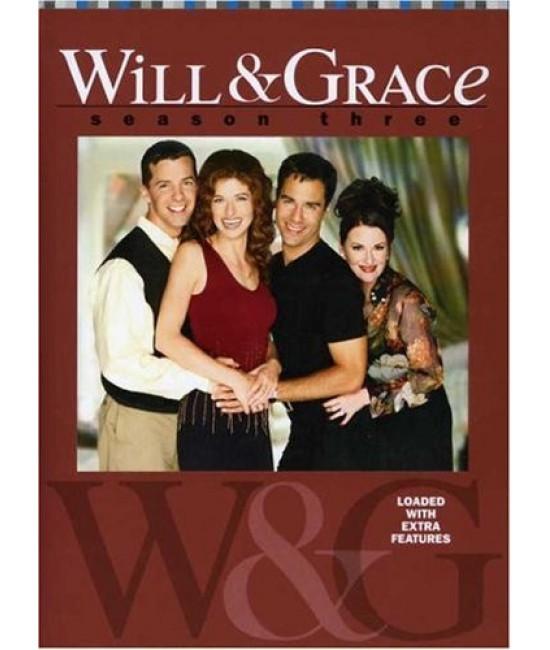 Уилл и Грэйс (1-8 сезоны) [8 DVD]