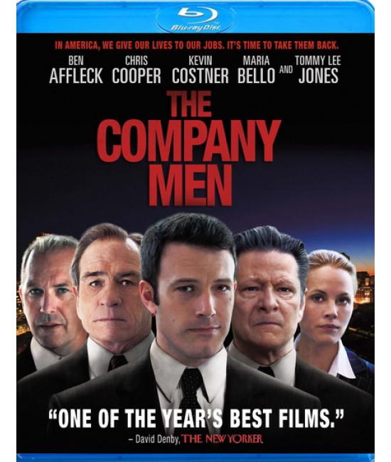 В компании мужчин  [Blu-ray]