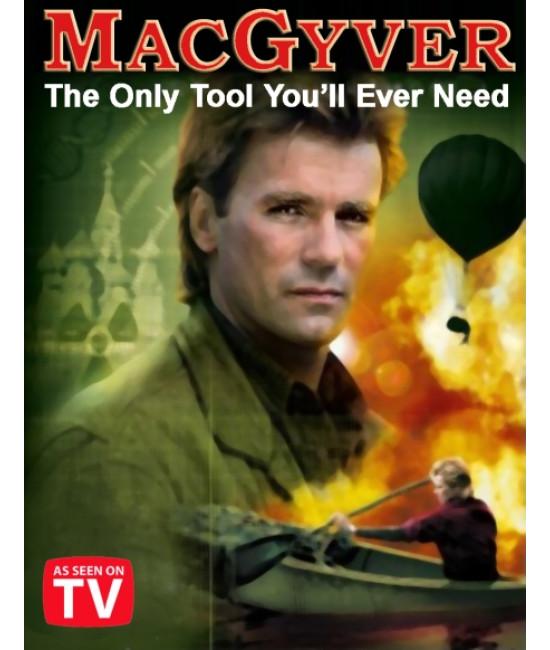 Секретный агент МакГайвер (1-7 сезоны) [7 DVD]