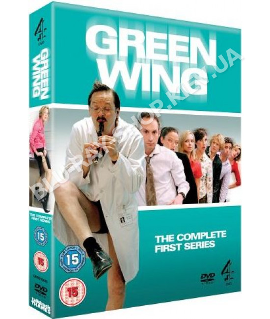 Зелёное крыло (1-3 сезоны) [3 DVD]