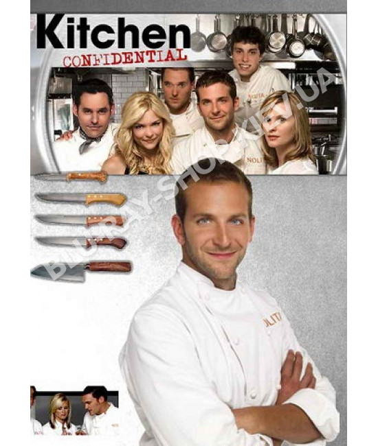 Секреты на кухне (1 сезон) [1 DVD]