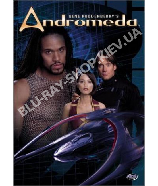 Андромеда (1-5 сезоны) [5 DVD]