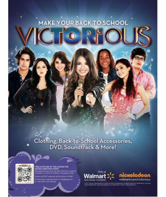 Викториус (Виктория - победительница) (1 сезон) [1 DVD]