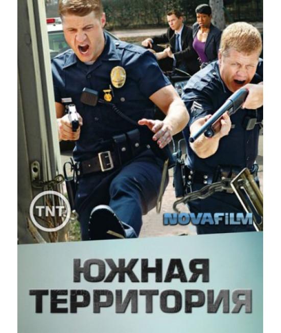 Южная Территория (1-4 сезоны) [4 DVD]