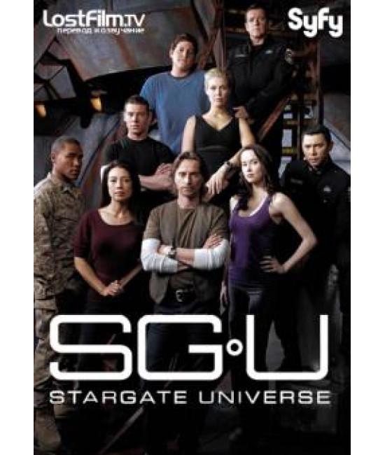 Звездные Врата: Вселенная (1-2 сезоны) [2 DVD]