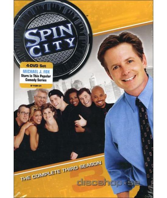 Крученый город (1-3 сезон) [3 DVD]