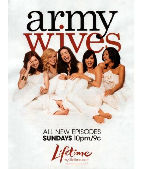 Армейские жены (1-6 сезоны) [6 DVD]
