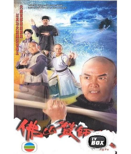 Настоящее кунг-фу (1 сезон) [1 DVD]