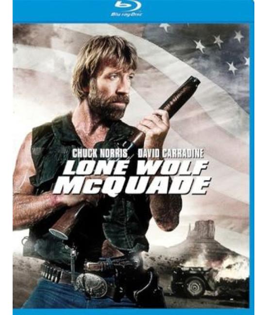Одинокий волк МакКуэйд [Blu-ray]