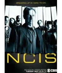 Морская полиция: Спецотдел (1-15 сезоны) [29 DVD]