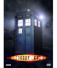 Доктор Кто (1-11 сезоны) [11 DVD]
