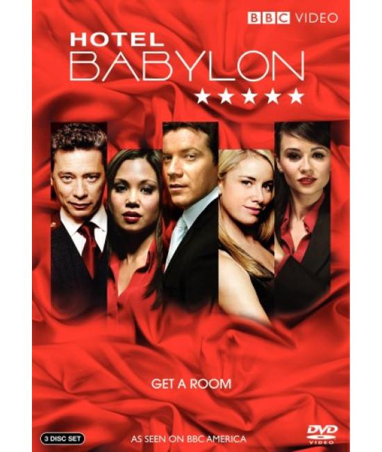 Отель Вавилон (1-4 сезоны) [4 DVD]