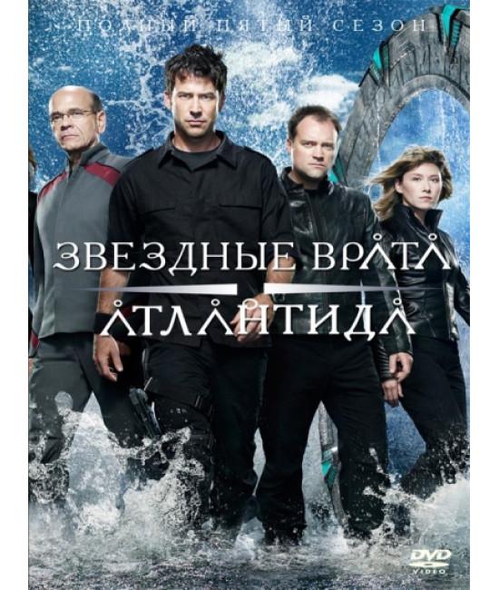 Звездные Врата: Атлантида (1-5 сезоны) [5 DVD]