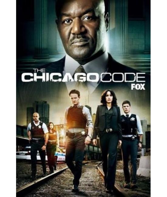 Кодекс Чикаго (Власть закона) (1 сезон) [1 DVD]