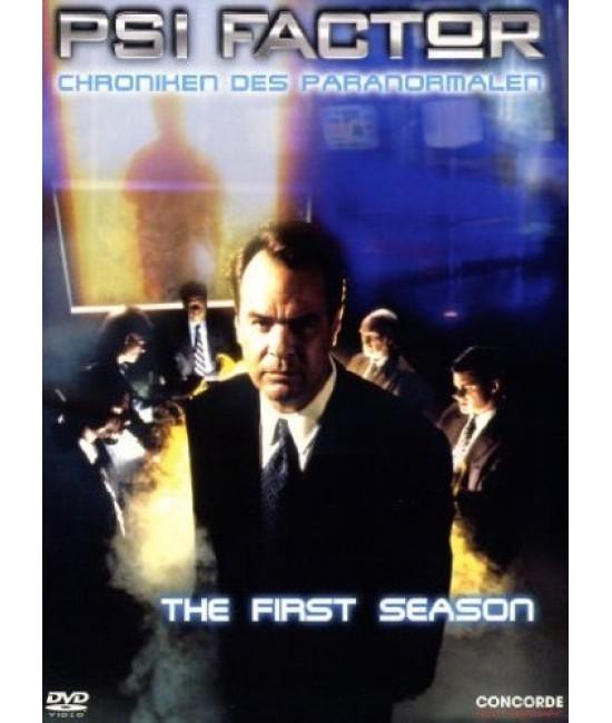 Пси фактор: Хроники паранормальных явлений (4 сезона) [4 DVD]