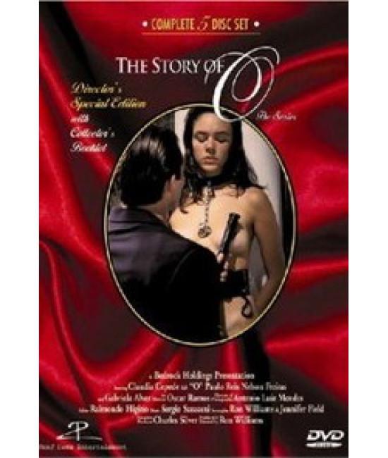История О [1 DVD]