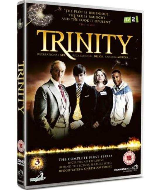Тринити колледж (Троица) (1 сезон) [1 DVD]